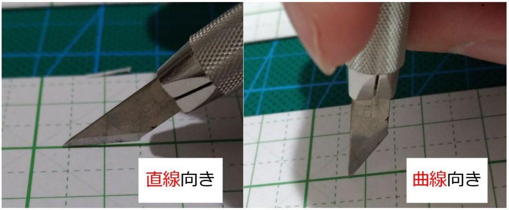 cutter2